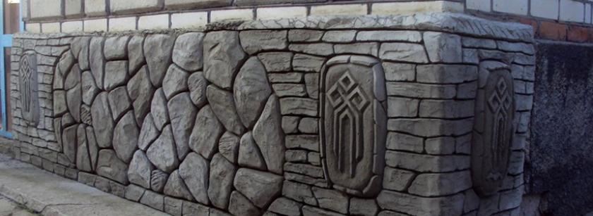 Крепость своими руками из бетона 42