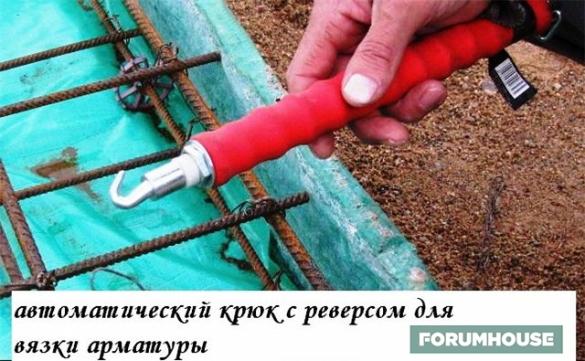 Фото крючок для вязки арматуры своими руками
