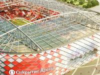 «КНАУФ ГИПС» – поставщик строительных материалов для стадиона «Открытие Арена»