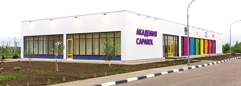 Первая академия CAPAROL для профессионалов строительного рынка открылась в России