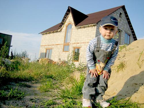 мой сын и дом