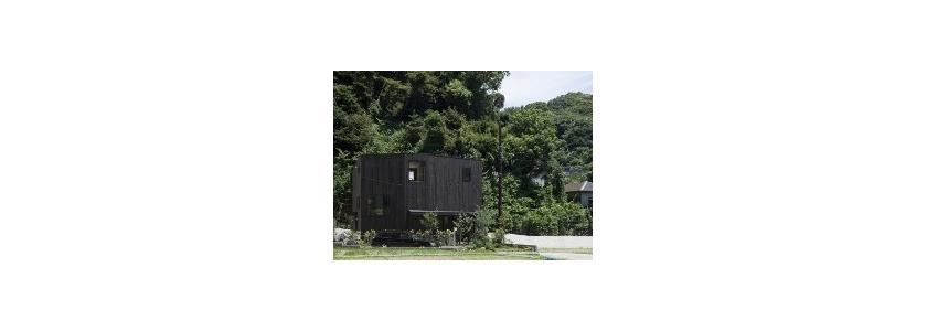 Кити: уютный дом в Японии