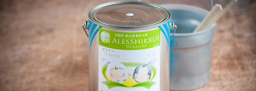 Производитель красок №1 в Японии Kansai Paint официально представлен в России