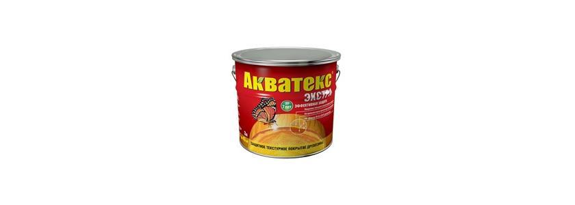 Защитные составы ТМ «Акватекс» теперь с новой красочной упаковкой!