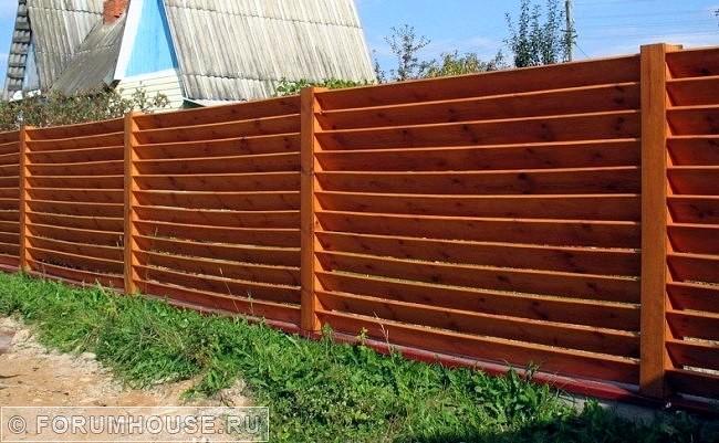 своими забор стройка руками