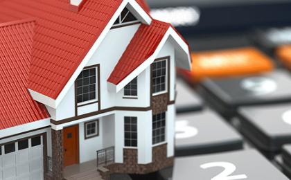 Новый налог на имущество: как считать, как оспаривать, советы специалистов