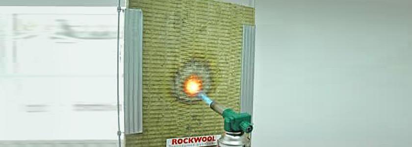 Компания ROCKWOOL объявляет старт акции «Протестируй утеплитель на горючесть»