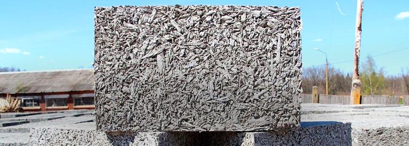 Самостоятельное производство арболитовых блоков. Часть 1: материалы и пропорции