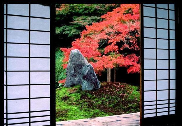 как сниманть японски цылкь