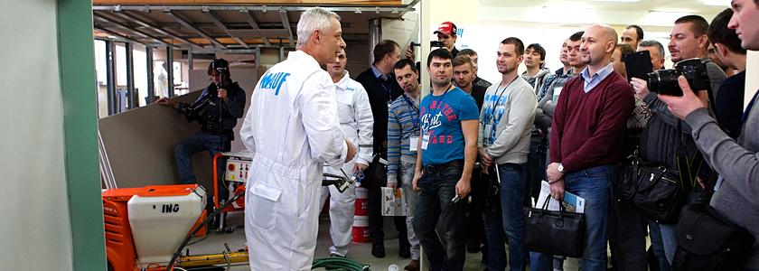 КНАУФ провел «День открытых дверей» в Красногорске