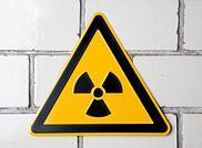 О мифах радиоактивности