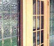 окна с двойным остеклением