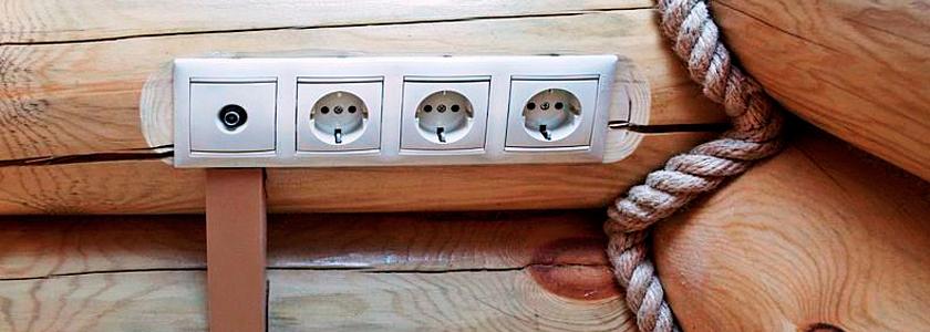 Электропроводка в деревянном доме. Правила монтажа