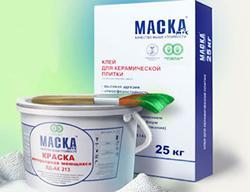 Гидроизоляция от компании «Маска»