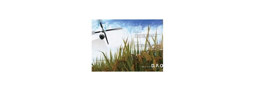 Фермеру – мини-вертолет для опрыскивания полей
