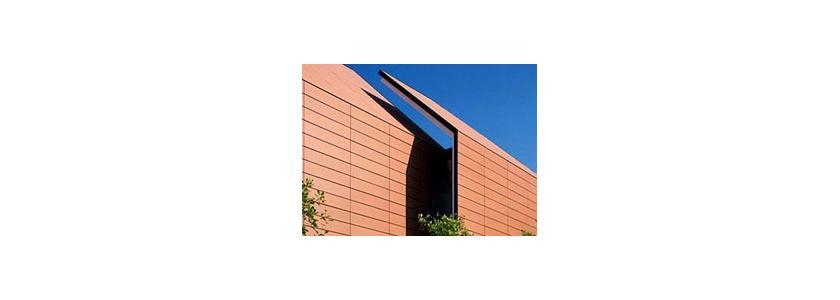 Забор-броненосец для защиты от шума и воров