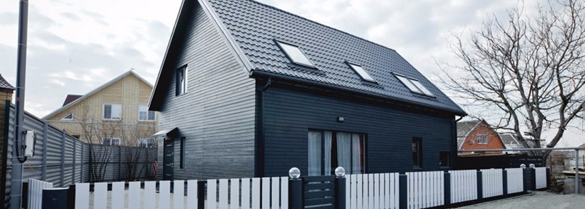 Два дома под одной крышей: нестандартный дом от пользователя портала