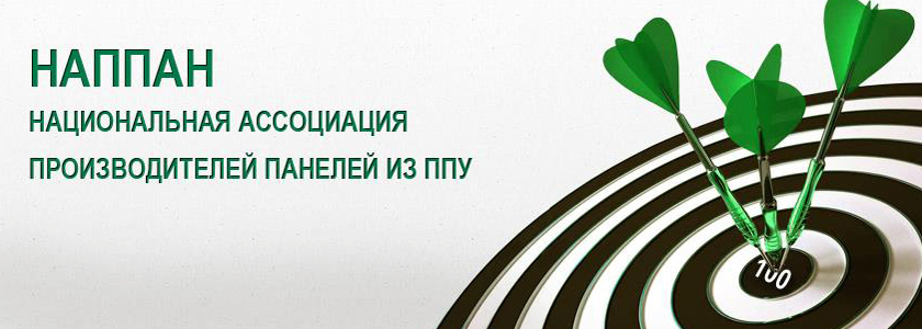 Конференция «Современные методы подготовки полиуретановых систем»