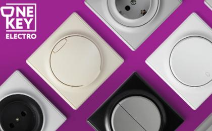 ГК «ССТ» выводит на российский рынок новую дизайнерскую серию электроустановочных изделий Florence