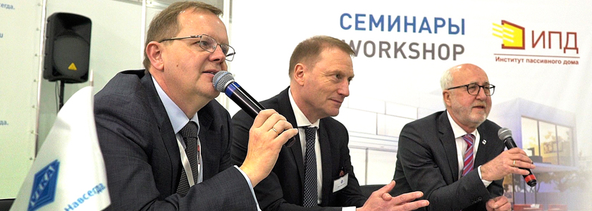 Пресс-конференция VEKA RUS: результаты и ключевые направления развития