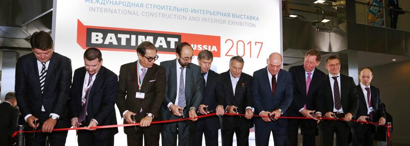 BATIMAT RUSSIA 2017 —  главное событие в области строительных технологий и интерьерных решений!