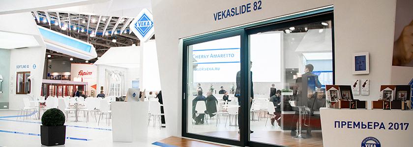 Уникальные оттенки окон от VEKA