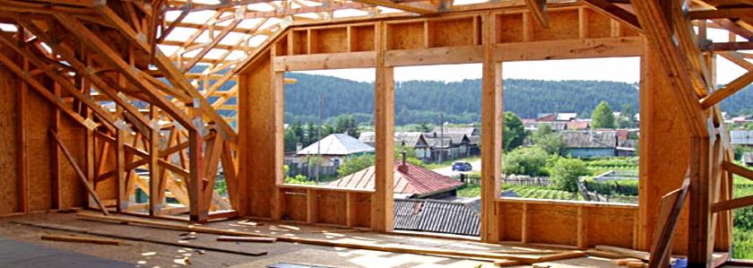Строительство дома: расчёт и правильный подход. Лайфхаки от  FORUMHOUSE