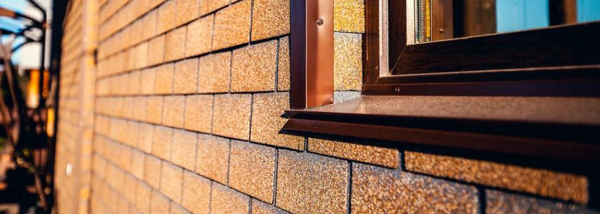 Фасадная плитка HAUBERK – экономьте красиво