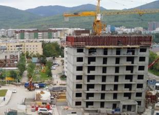 На Сахалине дают ипотеку под 0%