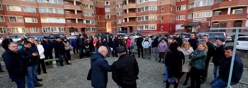 Заплати за соседа: членов ТСЖ могут обязать оплачивать чужие коммунальные долги