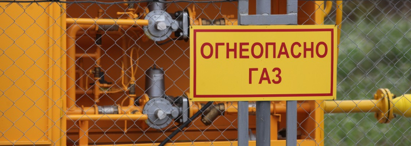 Как проводят газ в регионах: сравниваем условия и цены