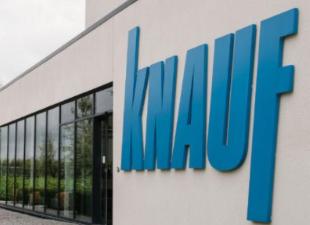 КНАУФ модернизировал оборудование для улучшения экологической обстановки в Ленинградской области
