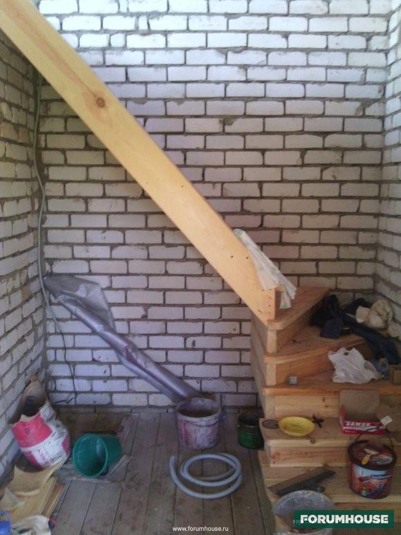 «Конфетка» из недостроя, или — антикризисный вариант переделки дома
