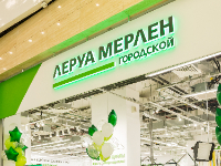 «Леруа Мерлен» открыл первый магазин малого формата