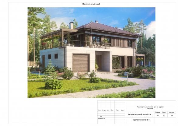 Фото красивый дом проект