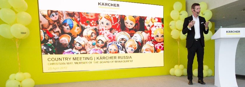 Компания Kärcher провела ежегодную конференцию Country Meeting