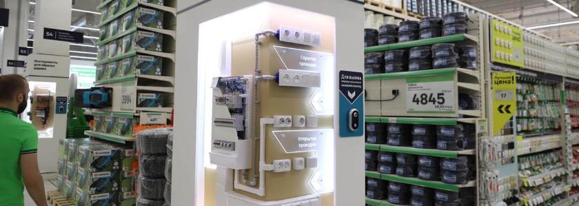 ABB создает навигацию по технологиям в «Леруа Мерлен ЗИЛ»