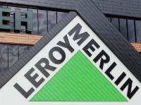 Флагманский гипермаркет  «Леруа Мерлен» открылся  в московском технопарке ЗИЛ