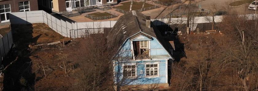 История осады «синего домика»