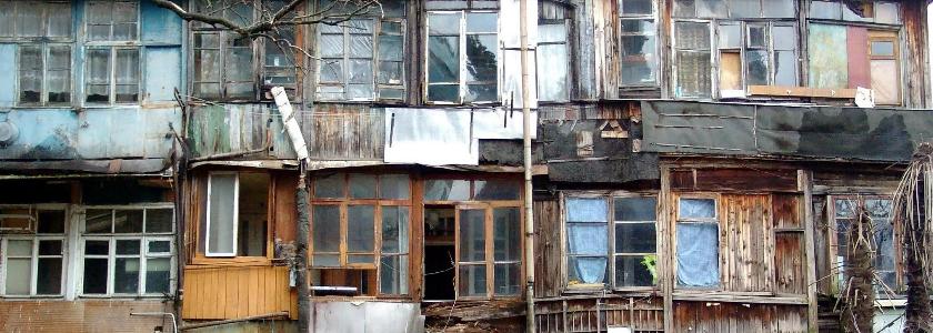 На месте аварийного жилья могут разрешить возводить частные дома